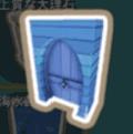 海水晶のドア