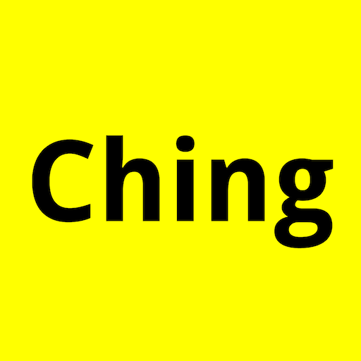 Ching - Journal Book Builder