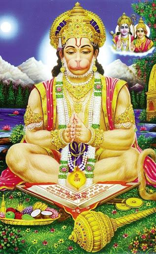 Hanuman Aarti - Bhaktigeet