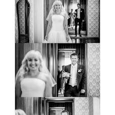 Wedding photographer Yulya Zakirova (Zira). Photo of 05.09.2015