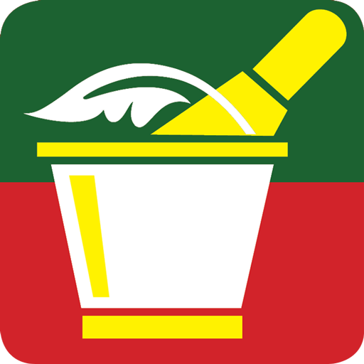Ayurvedic Home Remedies (app)
