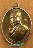 เหรียญหันข้าง รุ่นฉลองอายุ ๘๓ ปี หลวงพ่อสิน เนื้อนวะโลหะ