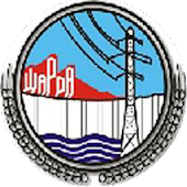 WAPDA -Check Electricity Bill