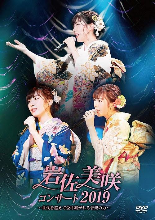 190529 (BDrip)(1080p) 岩佐美咲コンサート2019〜世代を超えて受け継がれる音楽の力〜