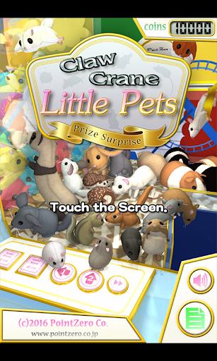 Claw Crane Little Pets