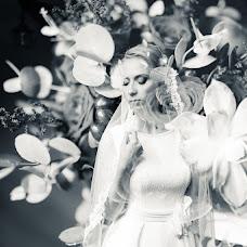 Wedding photographer Olga Nechaeva (SmileToMe). Photo of 05.06.2017