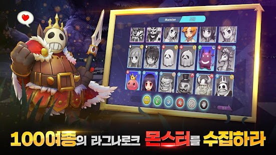 How to hack 라그나로크 택틱스 for android free