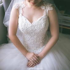 Vestuvių fotografas Ivan Lim (ivanlim). Nuotrauka 11.06.2018