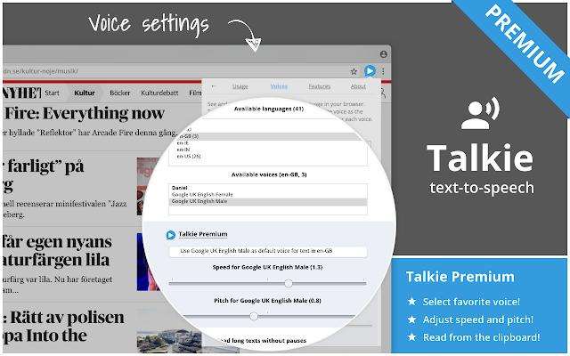 Talkie Premium: text-to-speech/many languages