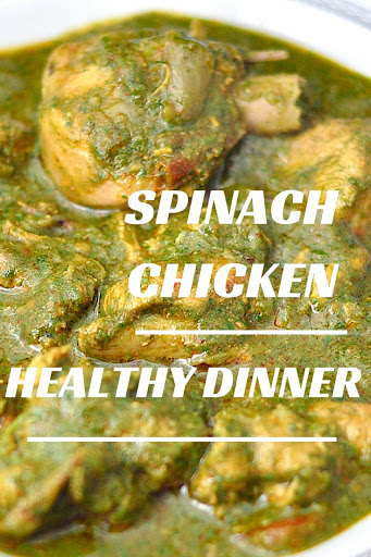 Spinach palak chicken curry a healthy indian dinner in 40 mins palak murgh is a traditional indian chicken curry chicken marinated in yogurt and spices cooked with onion tomato and spinach it is a spicy forumfinder Image collections