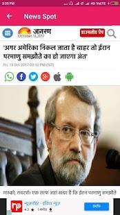 All Hindi News - NewsPoint - náhled