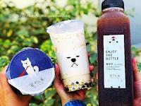 双十八木·職人茶飲·民族店