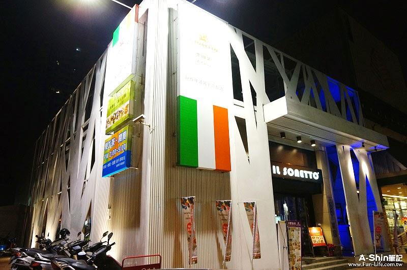 台中義大利式餐廳-IL Sonetto 聖娜朵義式食尚-1