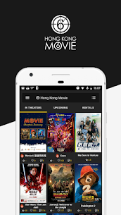 Hong Kong Movie 香港電影 App Download For Android and iPhone 1