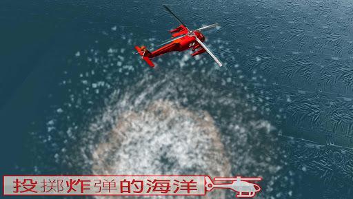 免費下載模擬APP 直升机飞行员炸弹处理 app開箱文 APP開箱王