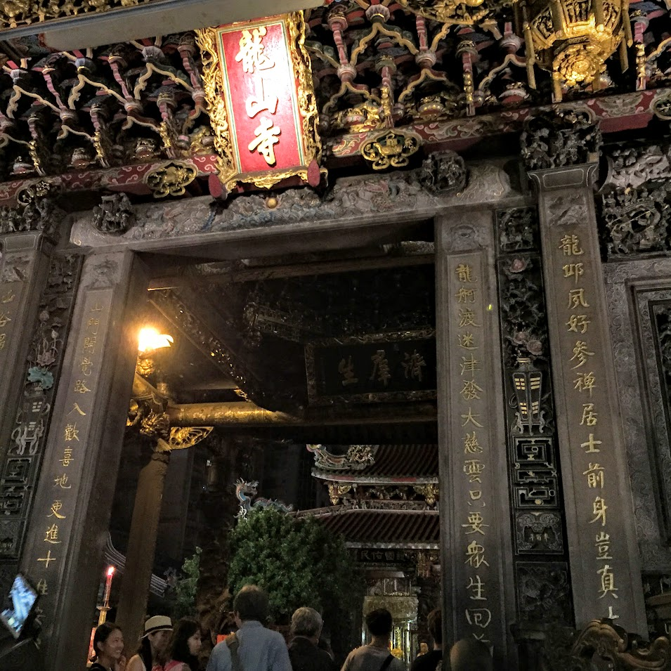 Longshan Temple at night