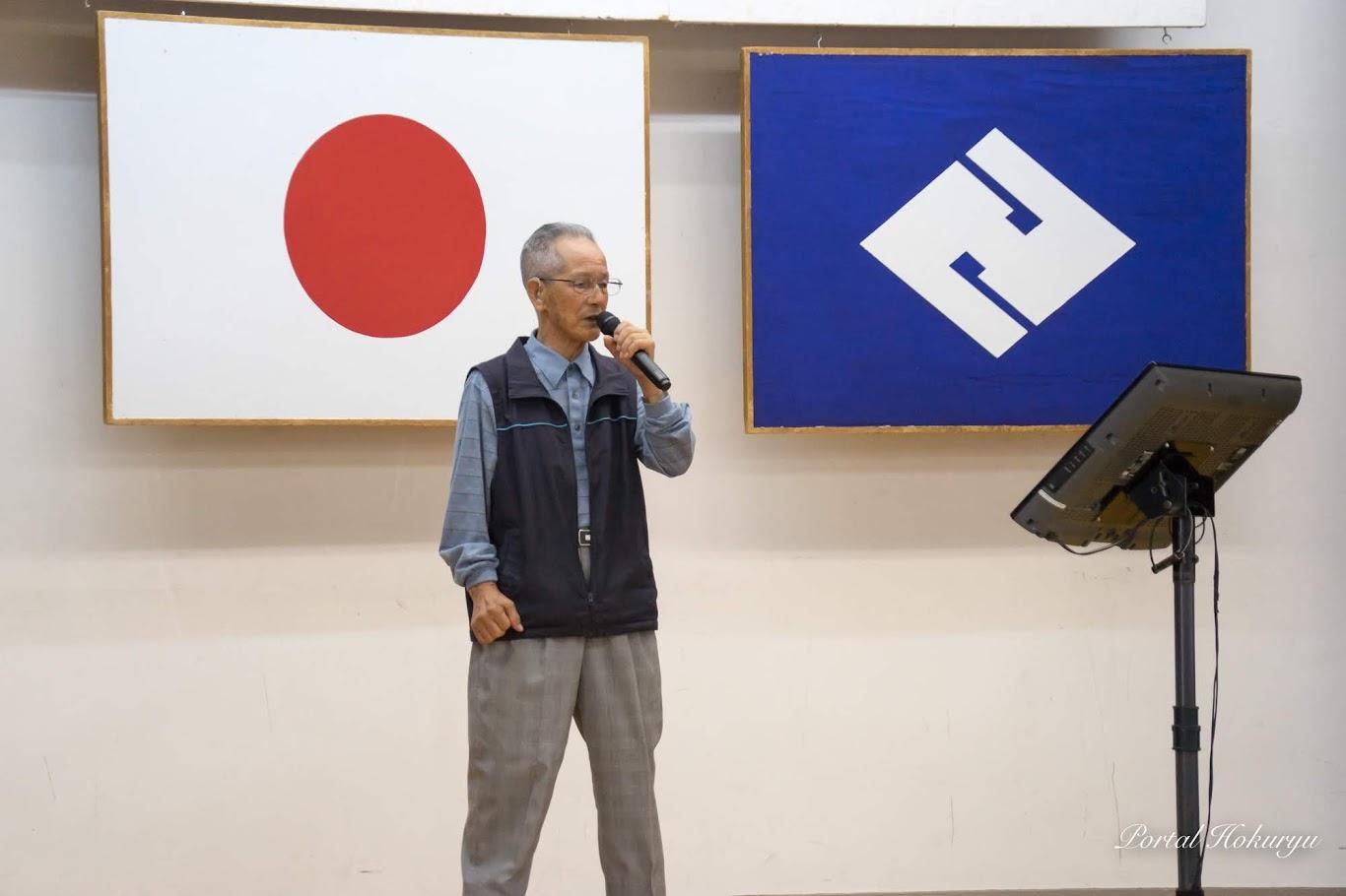 田村雄さん