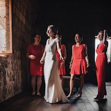 Fotógrafo de bodas Andrea Di giampasquale (digiampasquale). Foto del 18.04.2019