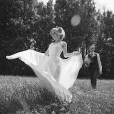 Wedding photographer Stanislav Rogov (RogovStanislav). Photo of 05.12.2017