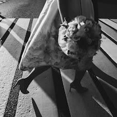 Wedding photographer Kristina Fedyakova (fediakovakris). Photo of 17.04.2018