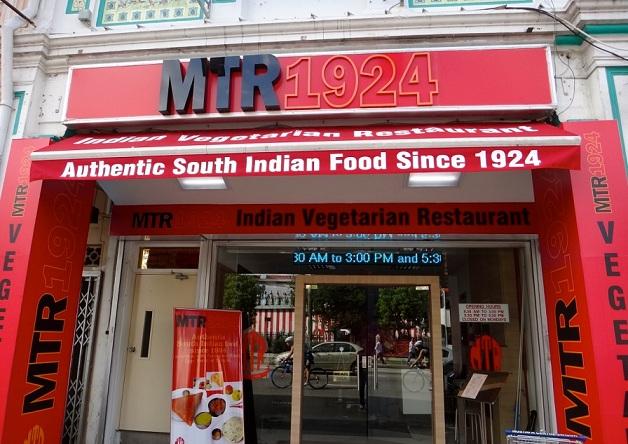 best-breakfast-places-bangalore-mavalli-tiffin-room_image