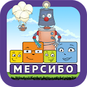 Мерсибо: Развивающие игры icon