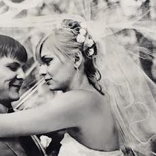 Wedding photographer Elizaveta Aleksakhina (LisaAlex87). Photo of 23.10.2015