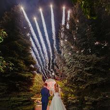 Wedding photographer Anna Kolmakova (anutakolmakova). Photo of 09.10.2018