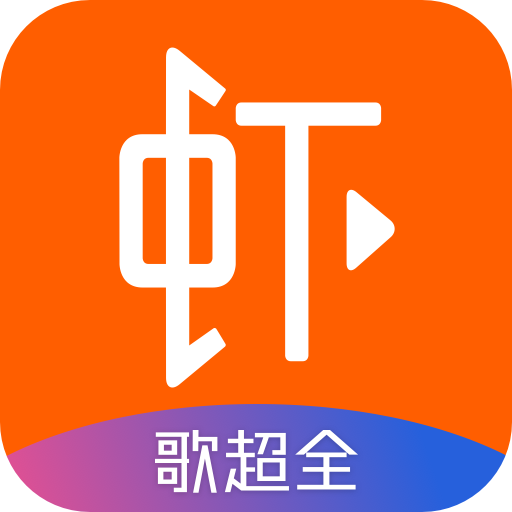 Xiami Music(No Ads) 6 6 9 APK for Android