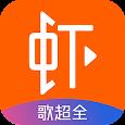 Xiami Music(No Ads)