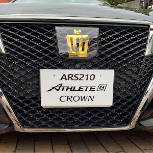 クラウンアスリート ARS210のカスタム事例画像 sho-taさんの2020年08月08日14:59の投稿
