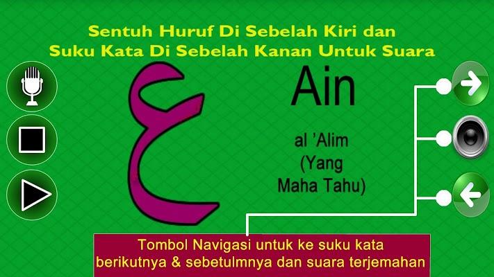 Belajar Baca Huruf Hijaiyah - screenshot