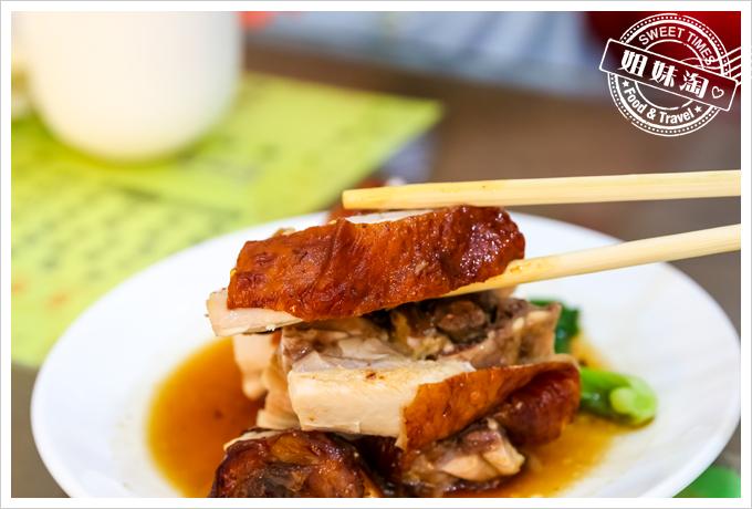 海倫新加坡肉骨茶燒雞黃金飯2