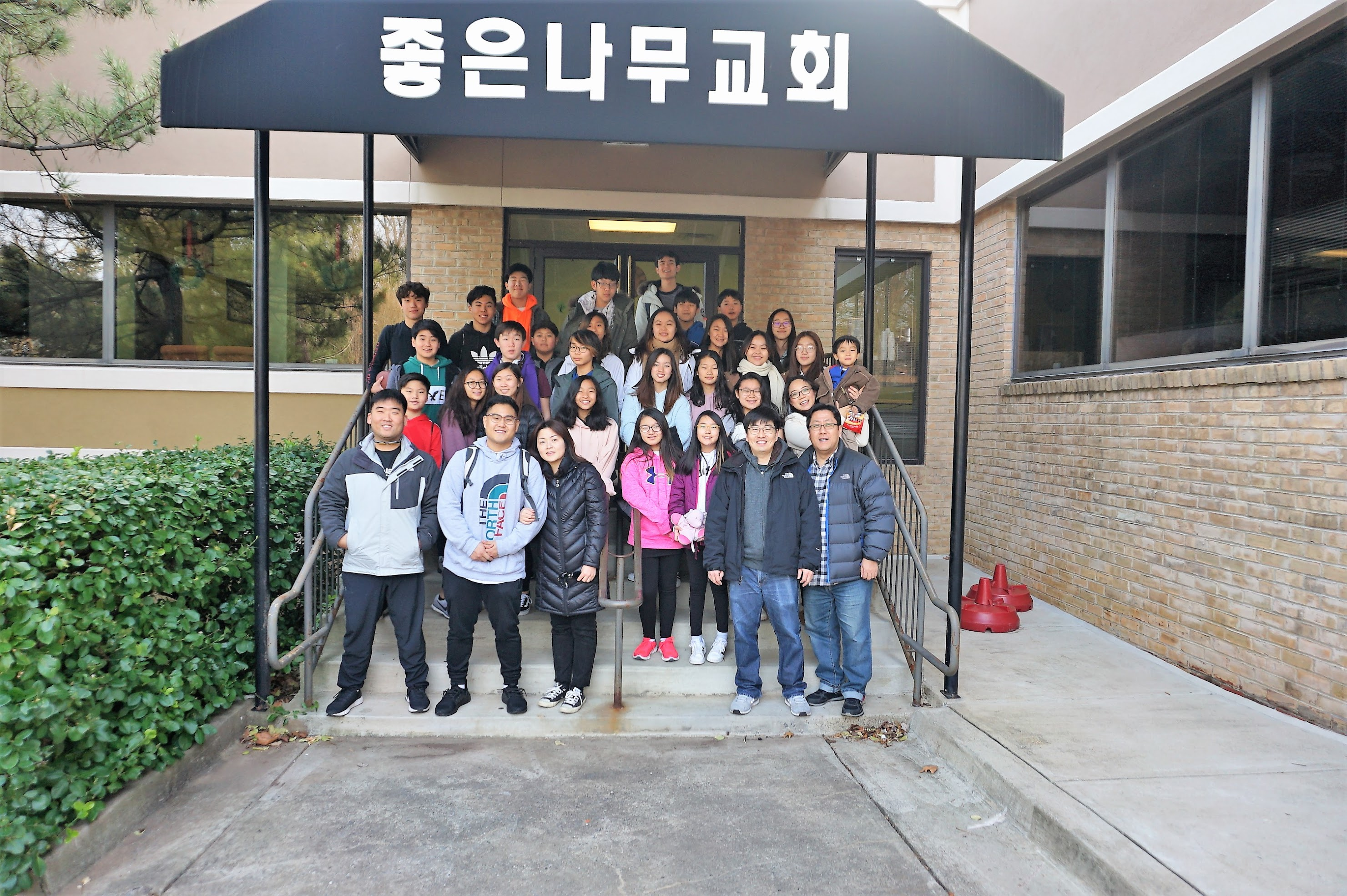 2019 Youth Ministry Winter Retreat