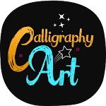 Calligraphy Art - Focus n Filter Name Art 1.3