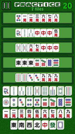 Mahjong Array