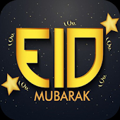 Eid Mubarak Greeting Cards!!