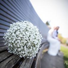 Wedding photographer René Schreckenberger (Lichtwerk). Photo of 12.03.2018