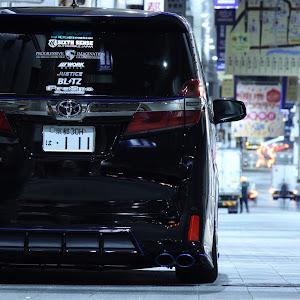 ヴェルファイア AGH30W 後期 Z-Gエディションのカスタム事例画像 あいうえ太田さんの2020年09月21日09:26の投稿