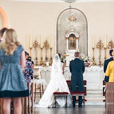 Wedding photographer Anastasiya Kabanova (anastasiyakab). Photo of 16.09.2016