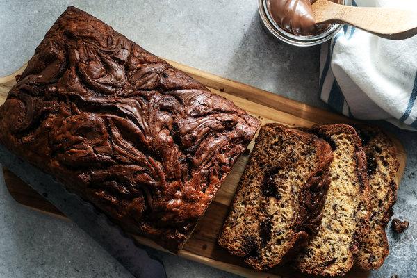 Nutella Brown Bread