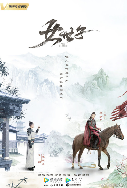 The Heiress China Web Drama