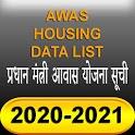 Home Awas browser - PMAYG, PM Awas Yojna,Name list icon