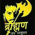 new pandit brahman status , ब्राह्मण पंडित (hindi) icon
