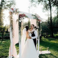 ช่างภาพงานแต่งงาน Mariya Smal (mariesmal) ภาพเมื่อ 04.02.2019
