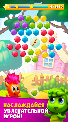Bonsticks 5 Android app 3