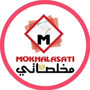 Mokhalasati