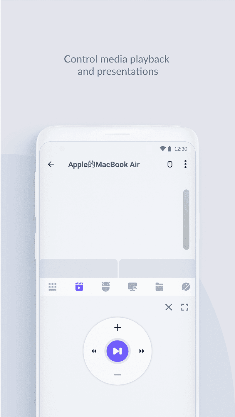 WiFi Mouse Pro Screenshot 1