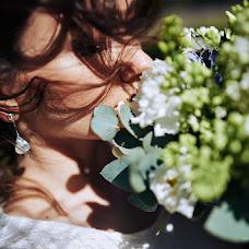Wedding photographer Aleksandr Vitkovskiy (AlexVitkovskiy). Photo of 23.05.2016
