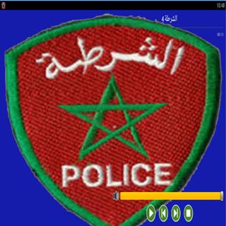 أصوات الشرطة